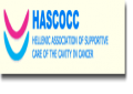 Hellenic Association of Supportive Care of the Oral Cavity in Cancer (HASCOCC)